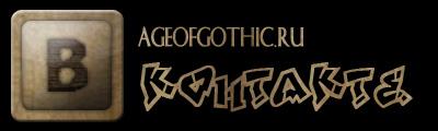 Группа AoG.ru В Контакте